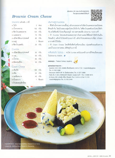 Print at @Kitchen Magazine