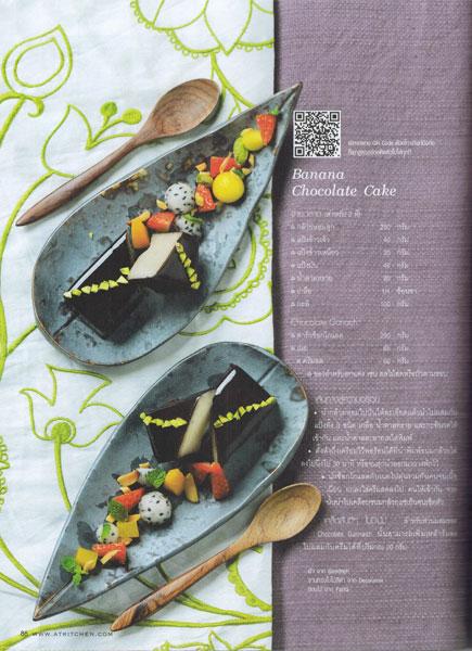 Print at @Kitchen Magazine